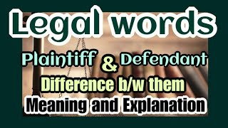 Plaintiff Vs Defendant | Difference | Meaning | With Urdu Explanation