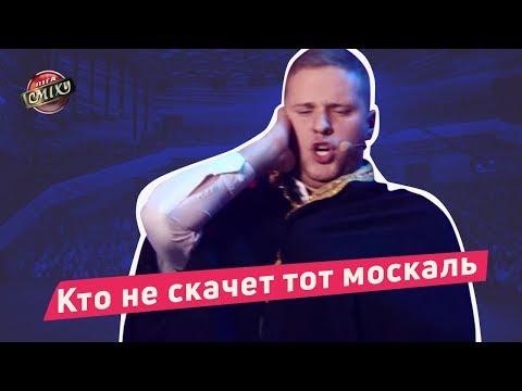 Андрій Воськало, відео 4