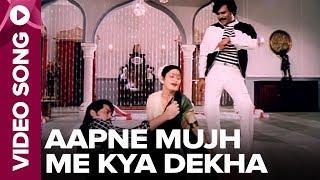 Aapne Mujh Me Kya Dekha (Video Song) - Jeet Hamaari