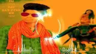 dj mohit jhansi - मुफ्त ऑनलाइन वीडियो