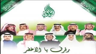 تحميل النشيد الوطني السعودي mp3 بدون موسيقى