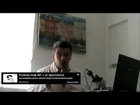 Видео 69 с массажем простаты