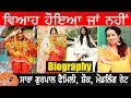 Sara Gurpal Biography | Family | Married Or Not | One Song Price | Modelling Rate | Husband | Mother