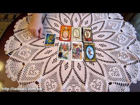 Черная магия от псориаза