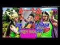 Sun re yashoda maiya tera lala bada satata h dj rs yadav video download