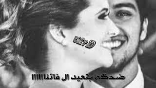 تحميل و مشاهدة احلي ضحكه - احمد سعد 2019 Ahmed Saad -Ahla dahka MP3