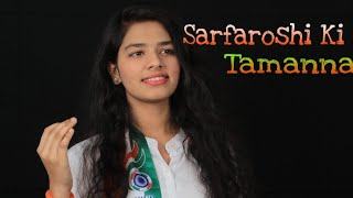 Sarfaroshi ki tamanna ab humare dil me hai by Gul Saxena
