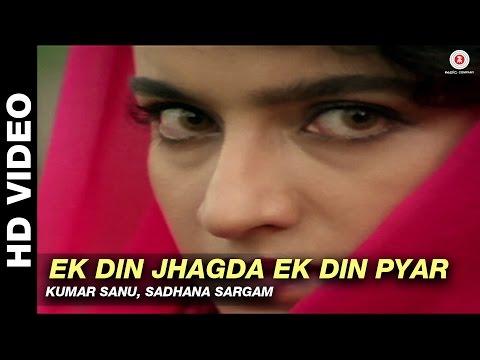 Download Ek Din Jhagda Ek Din Pyar - Platform | Kumar Sanu, Sadhana Sargam | Ajay Devgan & Tisca Chopra HD Video