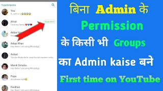 what's app group hack karke admin kaise bane!!what's app hacking trick!!
