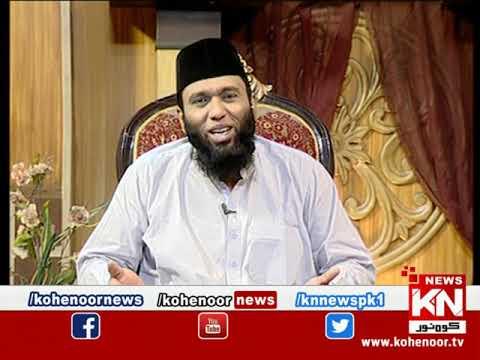 Istakhara 15 July 2021 | Kohenoor News Pakistan