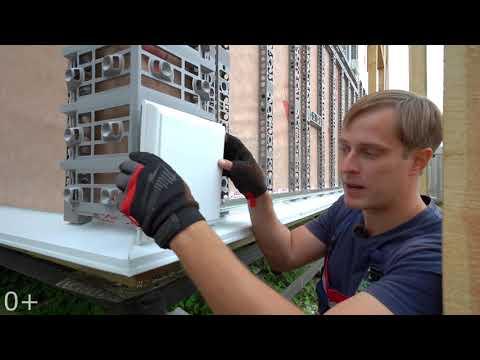 Отделка фасада панелями Альта Профиль используя систему отделки углов . Инструкция по монтажу.