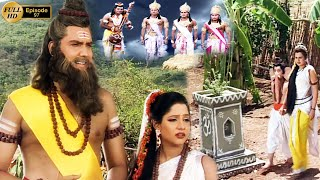 Episode 97 | Shree Ganesh