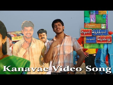 Download Bharath Kanavae Video Song Download 3gp Mp4 Codedwap