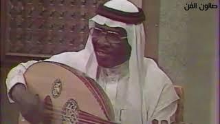 عمر كدرس | أفدي التي لو رآها الغصن مال لها - موال