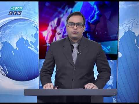 09 PM News || রাত ০৯ টার সংবাদ || 29 October 2020 || ETV News