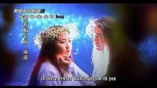 天下無雙 Tian Xia Wu Shuang; Unrivaled - Return of The Condor Heroes 2006 Opening Theme