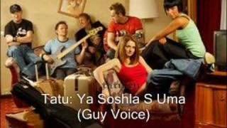 Ya Soshla S Uma GUY VOICE
