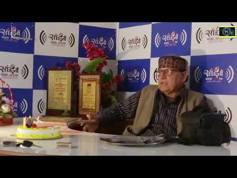 All india samaj Sewa kendera Ek Safar ( part -1)