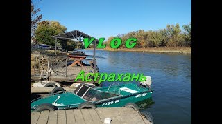 Рыболовные базы с трансфером из москвы