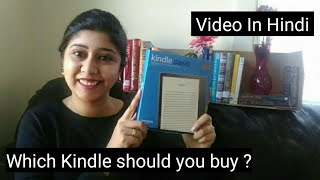 KINDLE OASIS UNBOXING || Which Kindle Should you buy ?