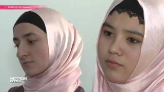 Кыргызстан: знакомство строго по шариату