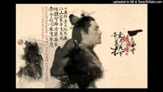 琅琊榜 主题音乐 Nirvana in Fire OST Main Theme