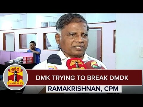 DMK-Trying-To-Break-DMDK--G-Ramakrishnan-CPM-Thanthi-TV