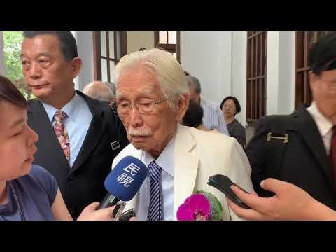 辜寬敏:蔡總統已盡力 應由賴清德繼承 中央社即時影音