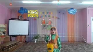 Бруслина Вика, 7 лет Ай матур Гөлгенә
