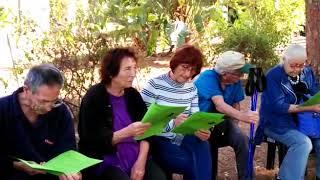 טיול קהילה תומכת בעקבות שירי אהוד מנור