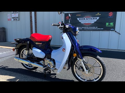 2019 Honda Super Cub C125 ABS in Greenville, North Carolina - Video 1