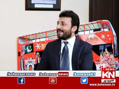 Shiqayat 01 December 2019 | Kohenoor News Pakistan