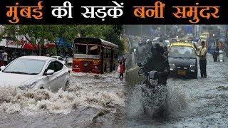 तेज बारिश ने थामी मुंबई की रफ्तार, स्कूलों में छुट्टी, ऑफिस जाने वाले फँसे