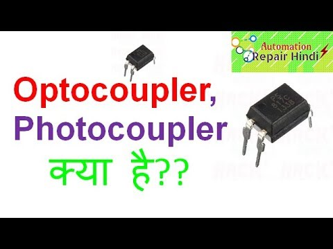 Transistor Output Optocouplers 300V Photocoupler 5000 Vrms 150 IC 10 pieces