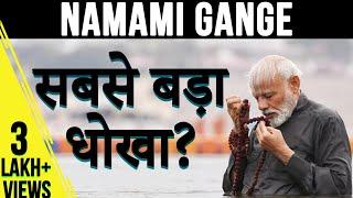What happened to #NamamiGange - Modi's 20,000 crore pet project?   Ep.82 The DeshBhakt