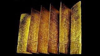 Расшифрована золотая книга пришельцев,найденная в Эквадоре.Теперь многое стало понятно.Тайны мира