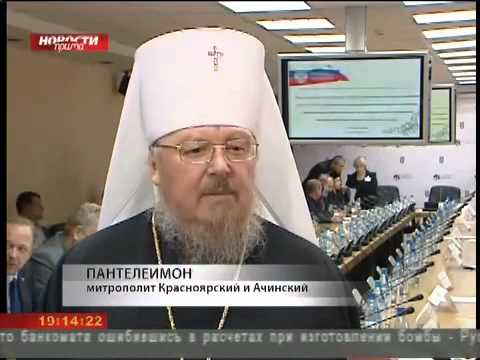 Митрофаньевская церковь саратов сайт