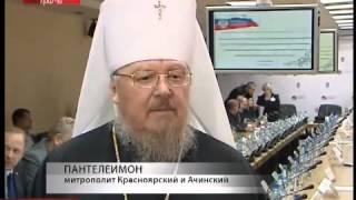 На какие деньги живет православная церковь?