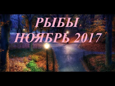 Год петуха 2017 гороскоп для близнецов коза