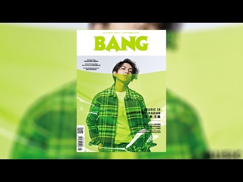 BANG 8月封面人物 林宥嘉