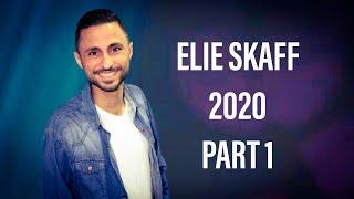 اغاني طرب MP3 Elie Skaff 2020 Live One Man Show إيلي سكاف - عالعين موليتين، دبكة زمر، رديات، اضرب والريح تصيح تحميل MP3