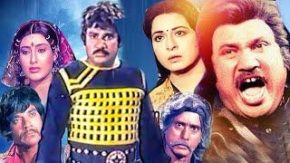 Action Movie I আক্রোশ I Akrosh I Jashim I Sabana I Alamgir I Schusurita I Ahamed Sarif I Mega Vision