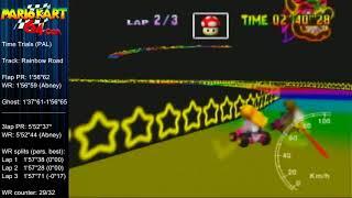 "MK64 - World Record on Rainbow Road flap - 1'56""56 (NTSC: 1'36""94) by Matthias Rustemeyer"