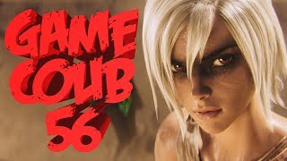 Game COUB 56 | twitch | twitchru | coub