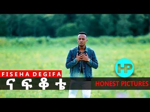Fiseha - новый тренд смотреть онлайн на сайте Trendovi ru