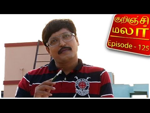 Kurunji-Malar-Epi-125-11-05-2016-Kalignar-TV