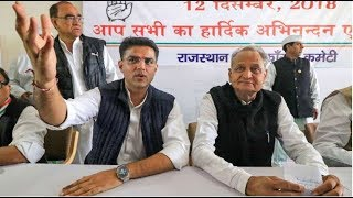 Ashok Gehlot likely to be the next Chief Minister of Rajasthan