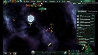 Stellaris - смотрим дополнение Utopia