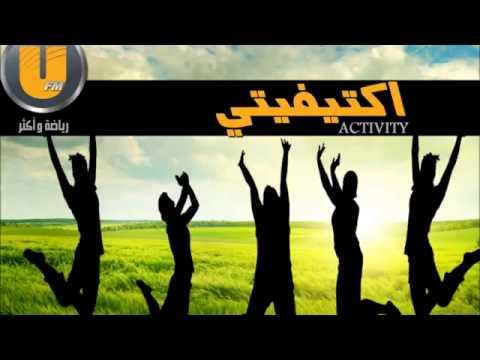 د.خالد الراجحي - برنامج لثقافتك ومداخلة حول تأليف كتاب قاع الفنجان