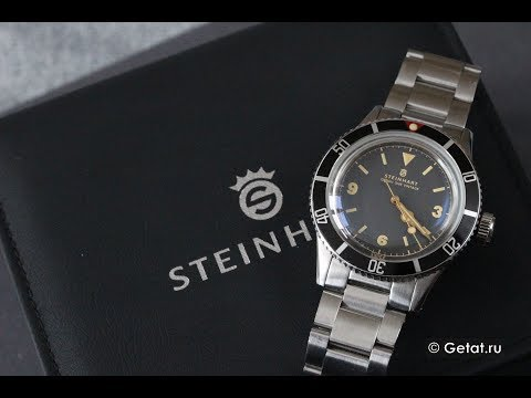 Не покупайте Steinhart, пока не посмотрите это видео / обзор Steinhart Ocean One Vintage